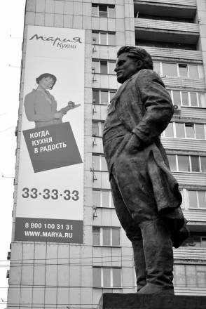 ул. Рахова-Ленина