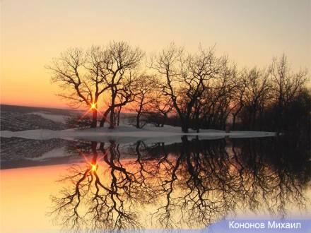 Зимний закат...