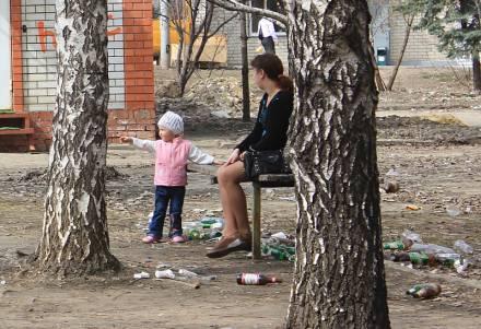 Саратовская Весна. Вперёд в Будущее