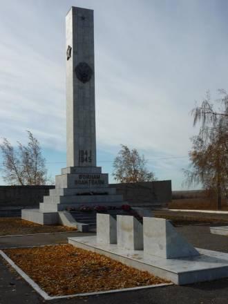 Памятник воинам водителям